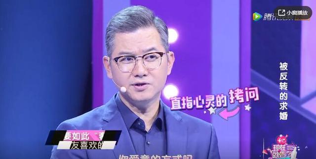 47岁杨钰莹男友身份大曝光,背景强大无人敢惹,网友:眼光真毒!