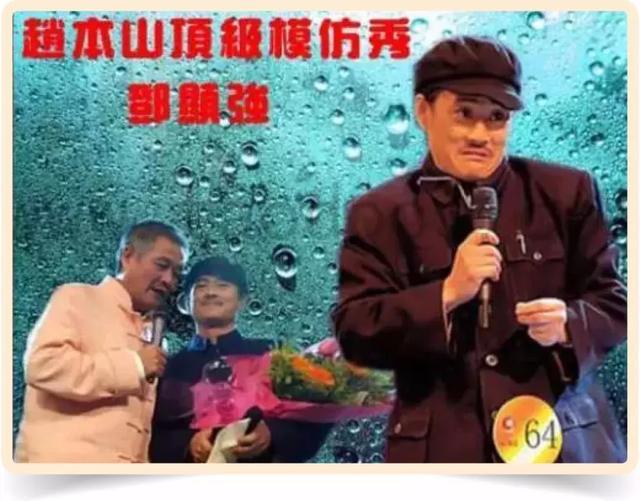 山寨明星艺术团,假杨幂老师年入百万