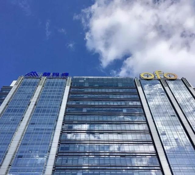 入驻这栋大楼的企业,组成了中国互联网创业简史|CBNweekly