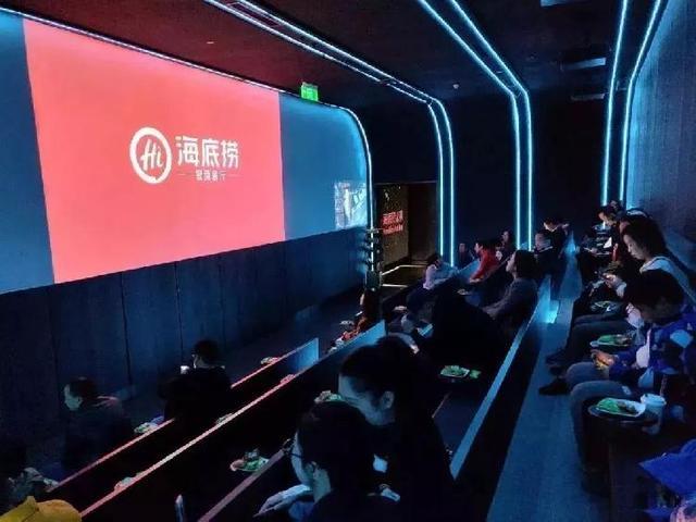 """上市一月就拿1.5亿开""""无人火锅店"""" 海底捞这次开玩""""智慧段子"""""""