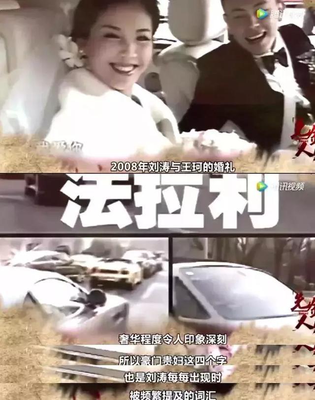 生了三胎都没嫁成豪门的吴佩慈,到底过得惨不惨?