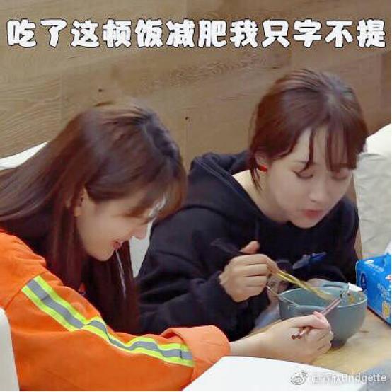 杨紫和乔欣这段吃米线的片段内容太过真实!女明星减肥的真相曝光