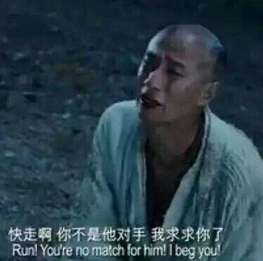 为什么人们不愿意相信马蓉?因为她语文差