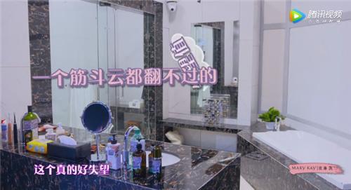 小S的浴室首次曝光,网友:很商务的感觉