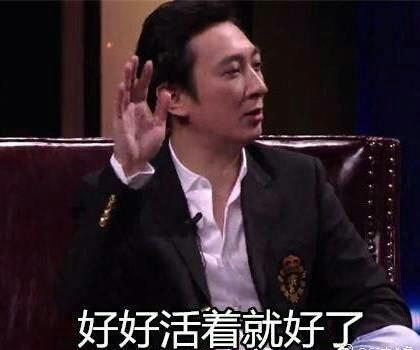 王思聪因为弟弟又和优酷干上了,优酷的回应亮了!