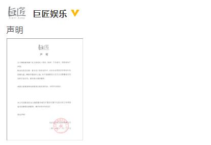 陈羽凡方就不实传闻发布声明:表示强烈谴责