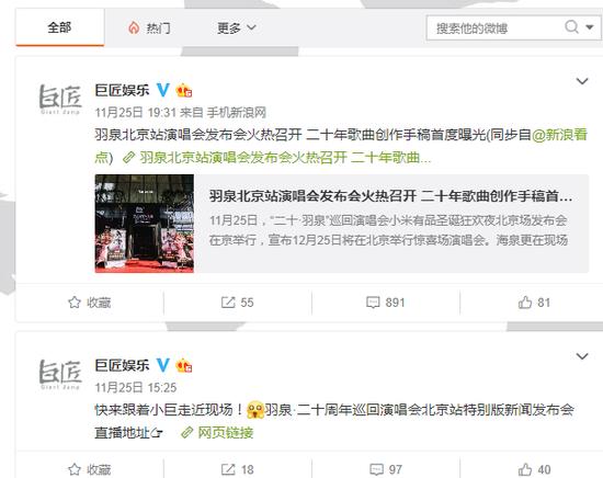 警方通报陈姓歌手吸毒 陈羽凡方安静删除辟谣声明