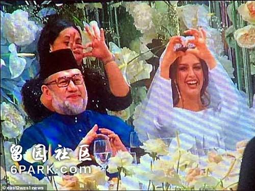 马来西亚最高元首迎娶莫斯科小姐 年龄相差24岁