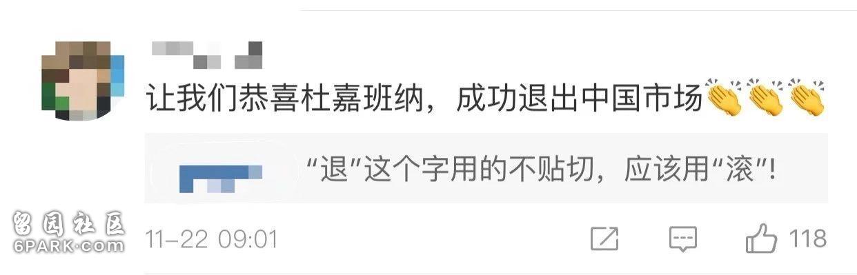狗急跳墙?DG再发文:彻底与中国决裂,意大利人再不买中国东西