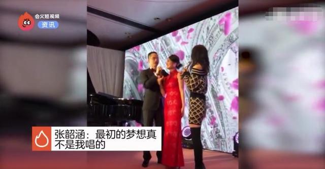 张韶涵商演遇突发事件,现场尬笑不止,原来明星背后如此心酸!