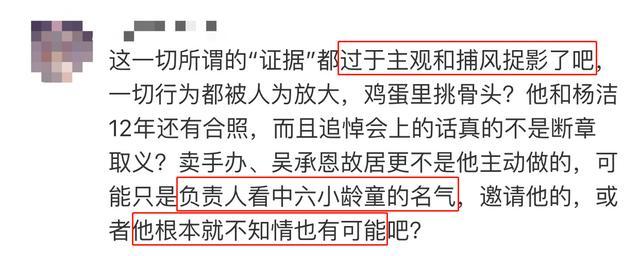 """谎话连篇、毫无底线蹭热度,""""孙悟空""""六小龄童形象崩塌?"""