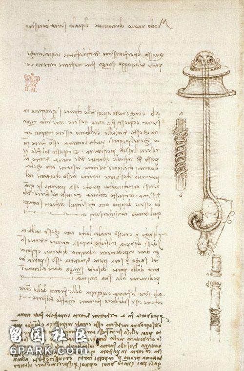 达·芬奇逝世500周年,三大手稿首次齐亮相