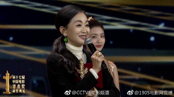 陈瑾 图片来自@CCTV电影频道
