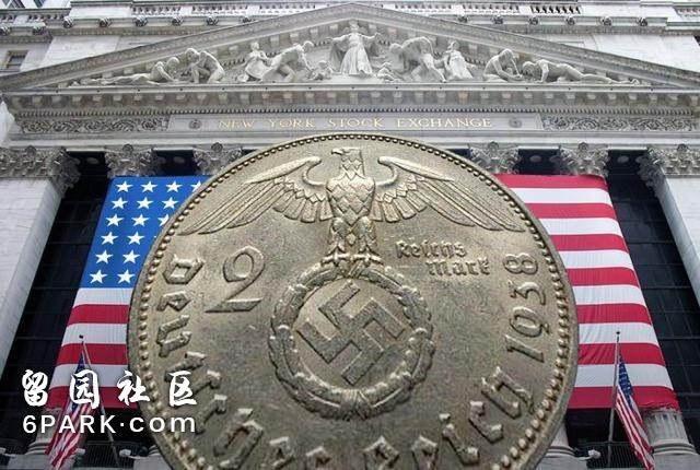 一段被遗忘的历史:纳粹崛起背后的华尔街魅影