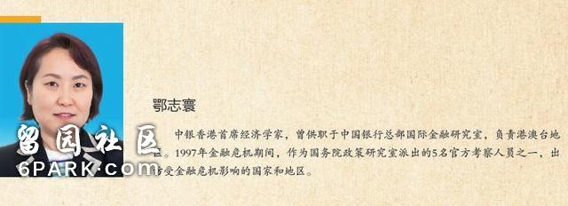 40年40个瞬间 香港金融保卫战:港府对决索罗斯