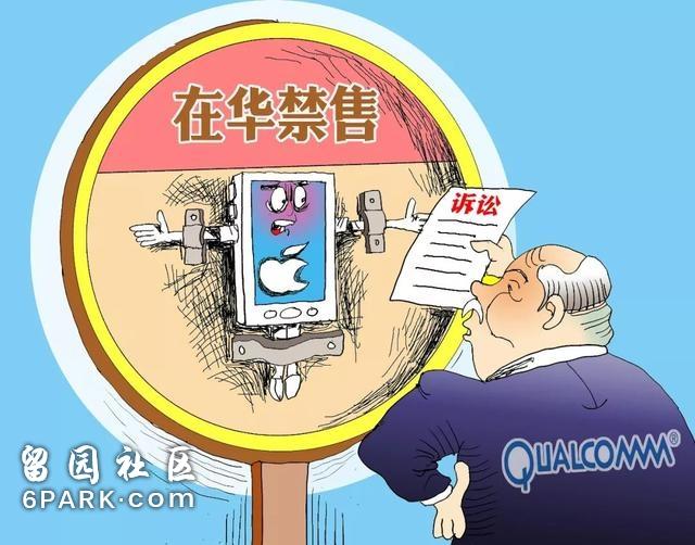 iphone在中国被禁售,你高兴还是失望?