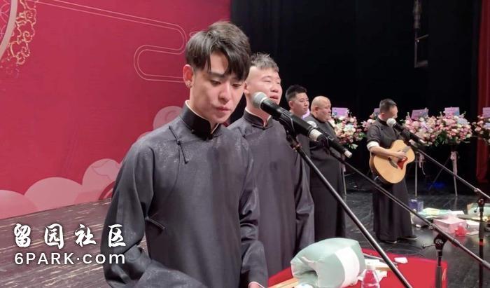 张云雷表演现场