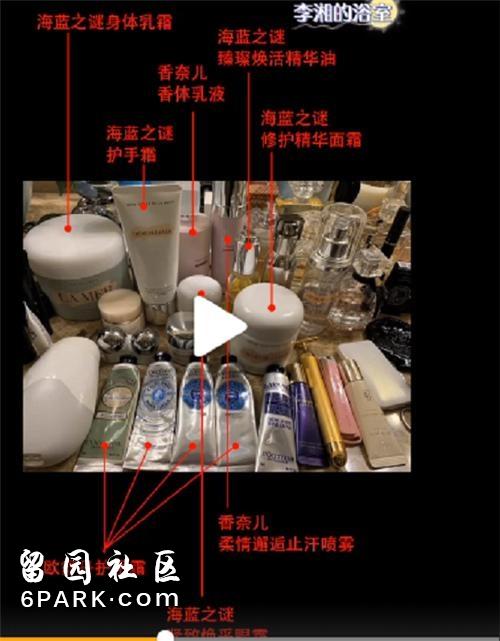 李湘的梳妆台太奢华,一个不起眼的化妆品要6000