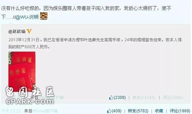 王菲旧日好友,章子怡泼墨门曝光者,最近怎么又开始撕周迅的人?