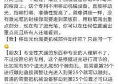 华为光刻机专利曝光突破美国封锁,更简单高效便宜