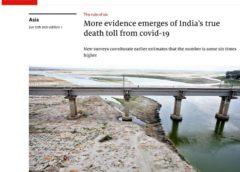 外媒称印度新冠死亡人数180万—240万 新德里否认