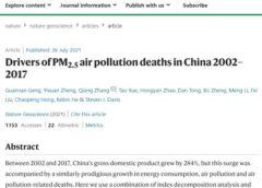PM2.5降低了,人的寿命能延长多少?清华:可量化(组图)
