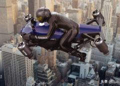 飞行摩托预计2023年上市 飞行高度达4600米